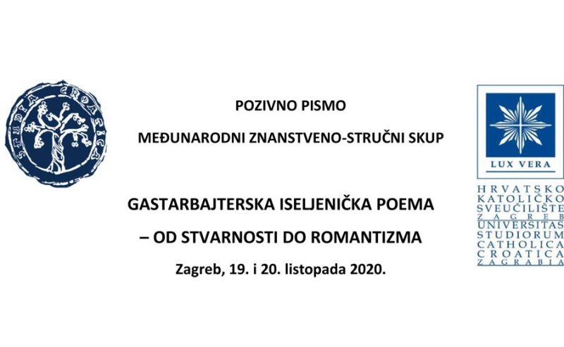 Medjunarodni-znanstveno-strucni-skup-2020-1